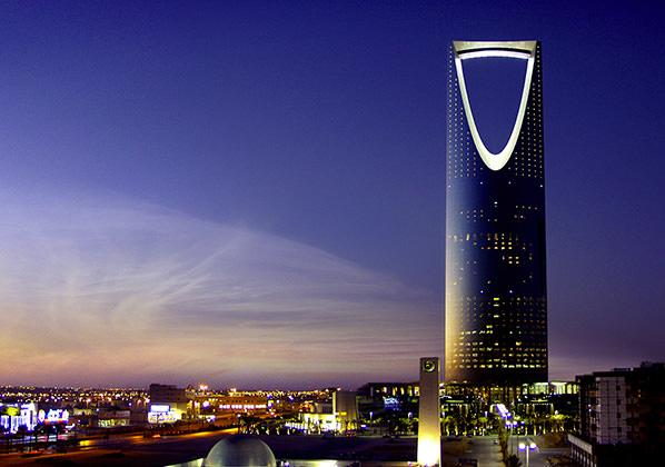 Riyad Kindom Tower